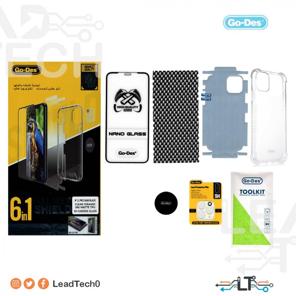 حماية ايفون 11 برو ماكس-GO-DES