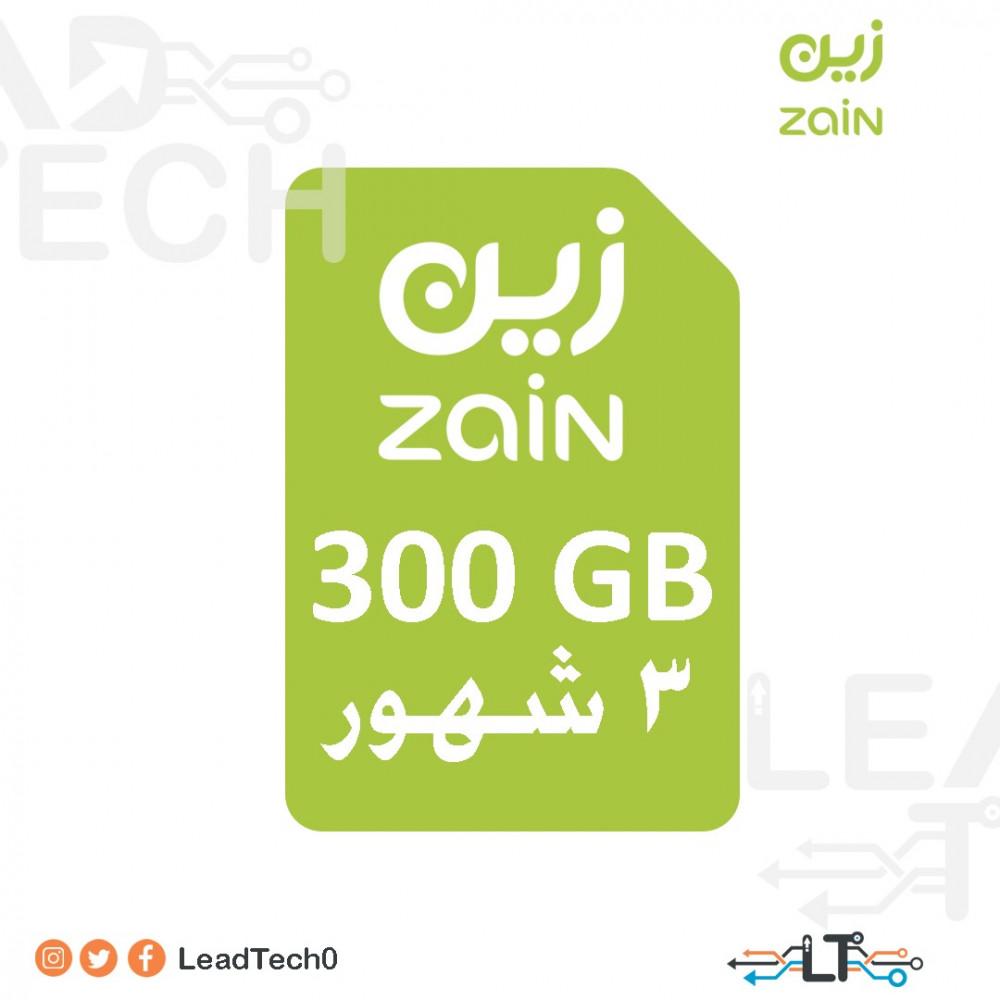 شرائح بيانات زين - باقة 300 قيقا لمدة 3 شهور من Zain