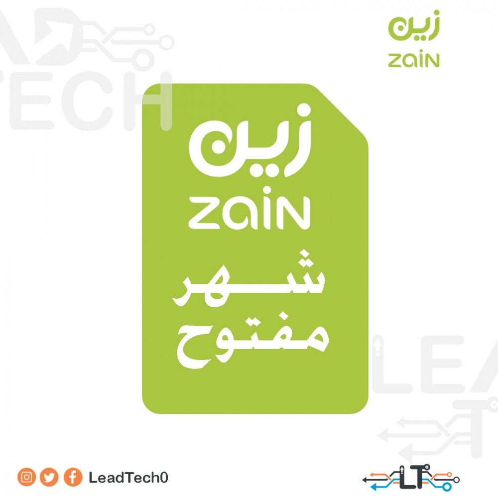 شريحة زين نت مفتوح - باقة شهر مفتوح بلا استخدام عادل من Zain