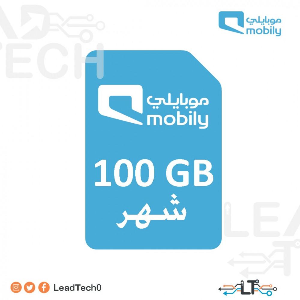 عروض شرائح بيانات موبايلي - باقة 100 قيقا لمدة شهر