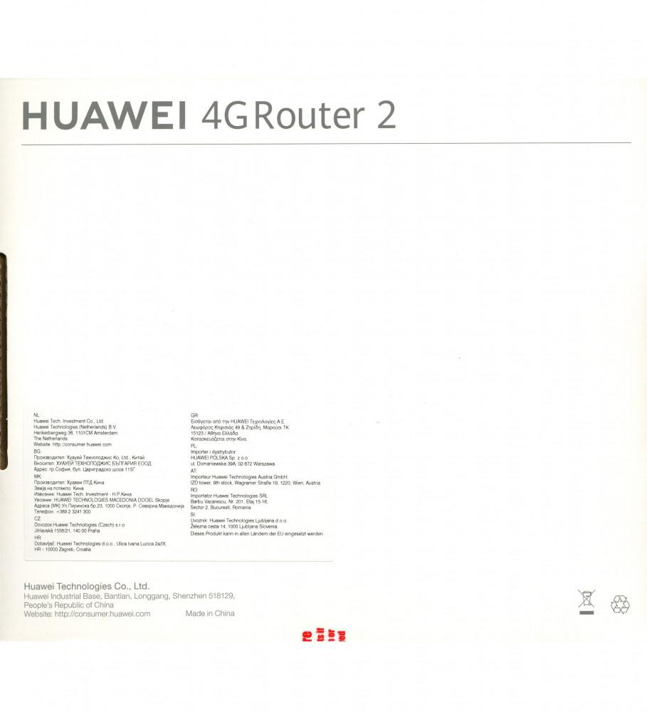 راوتر هواوي 4G سهل الاستخدام - HUAWEI-غلاف خلفي