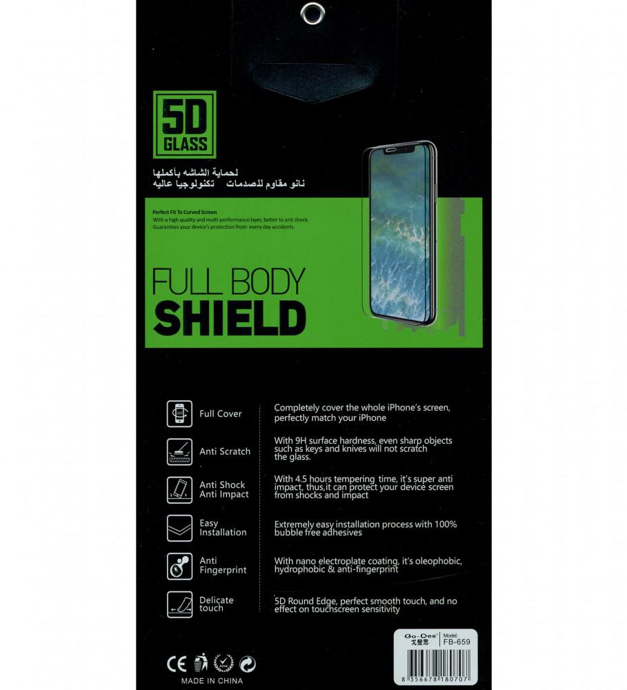 حماية ايفون 6 بلس-حماية لشاشة الجوال-غلاف خلفي