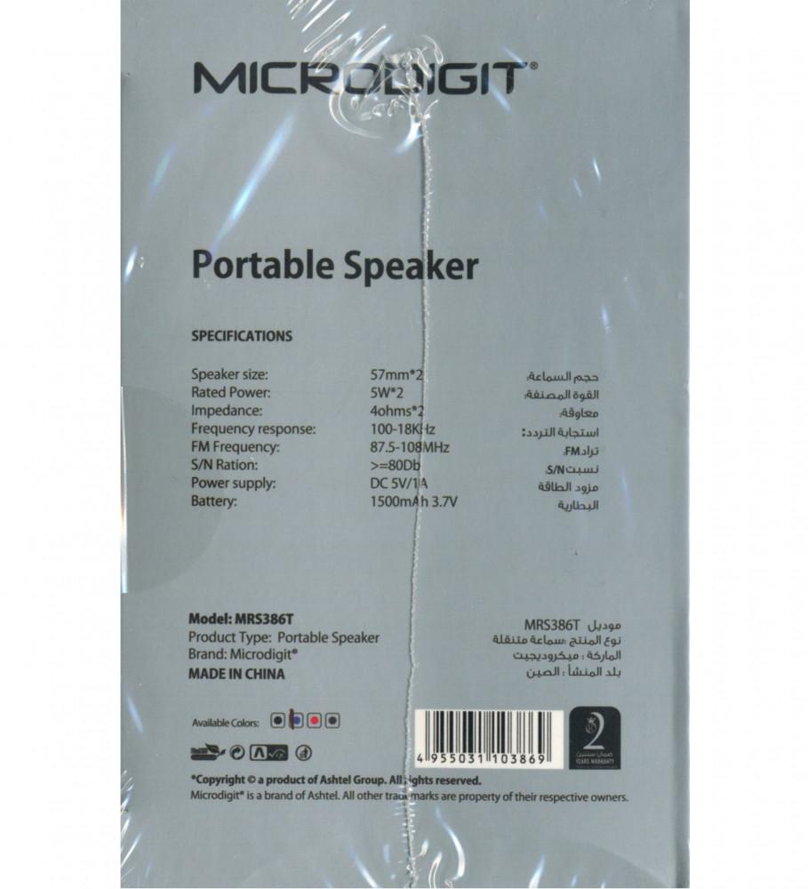 افضل سبيكر بلوتوث-سماعات microdigit