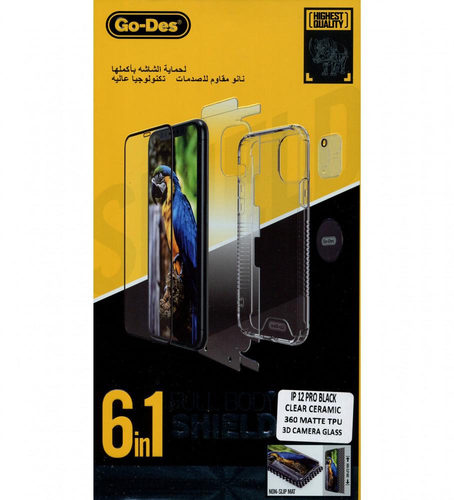 حماية ايفون 12 برو-GO-DES-غلاف امامي