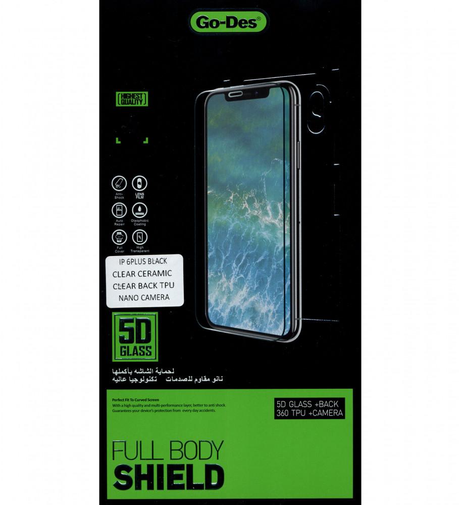 حماية ايفون 6 بلس-حماية لشاشة الجوال-غلاف امامي