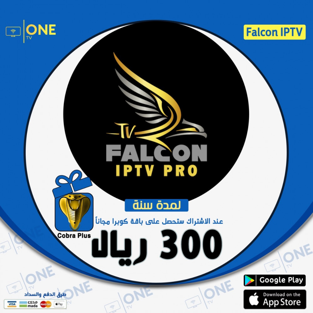 Falcon iptv