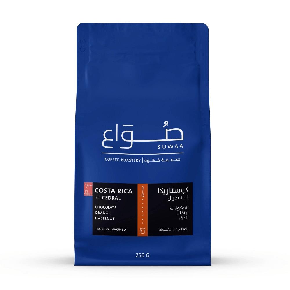 كوستاريكا ال سدرال اسبريسو - محمصة صواع قهوة مختصة