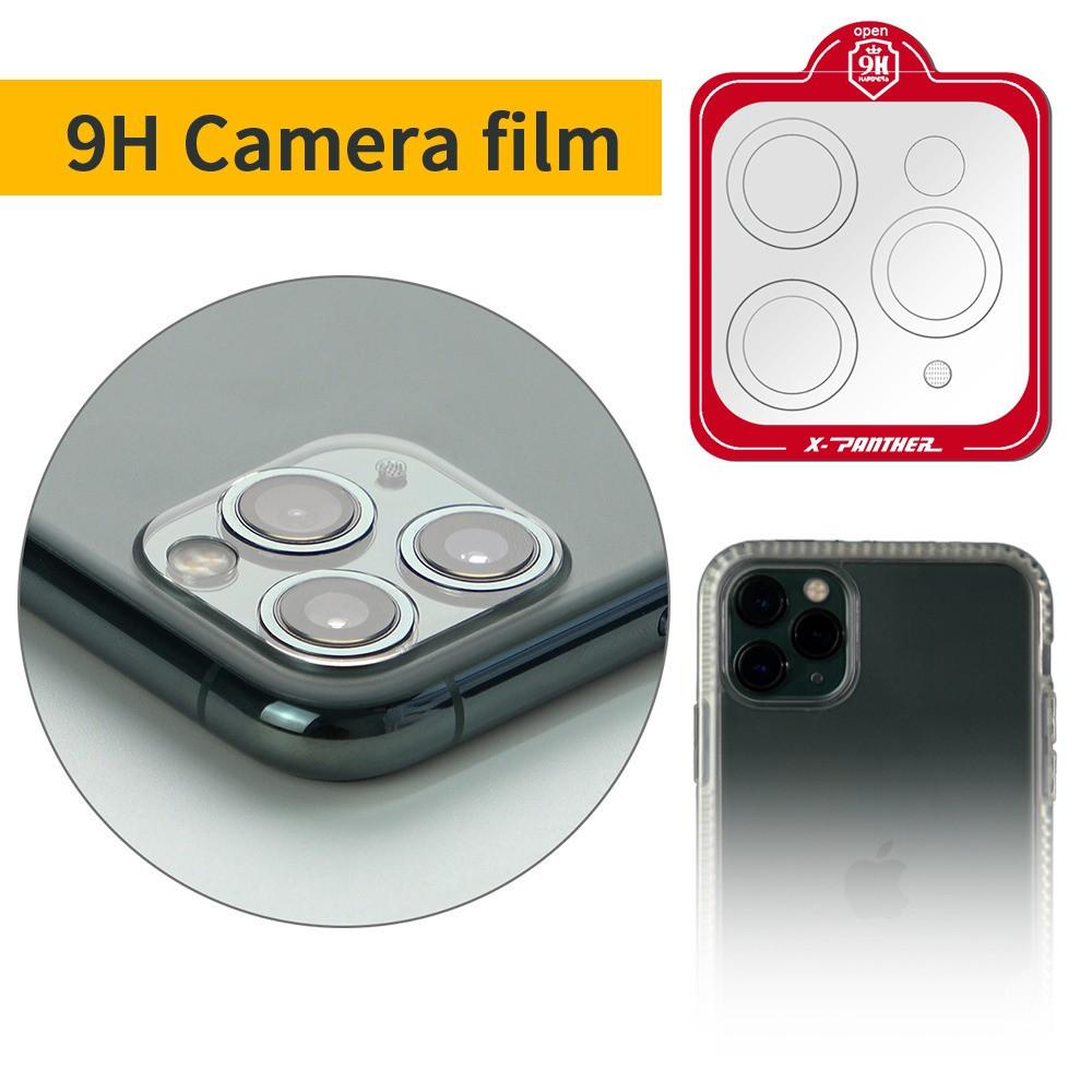 افضل حامي عدسة كاميرا  شاشة ايفون xpanther  من شركة اكسبانثر