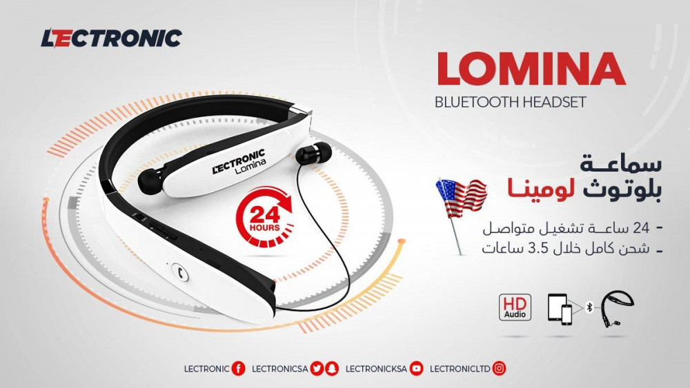 سماهة لومينا ليكترونك عروض سماعات lectronic