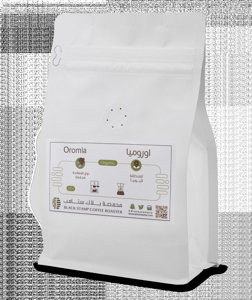 بياك-بلاك-ستامب-اوروميا-قهوة-مختصة