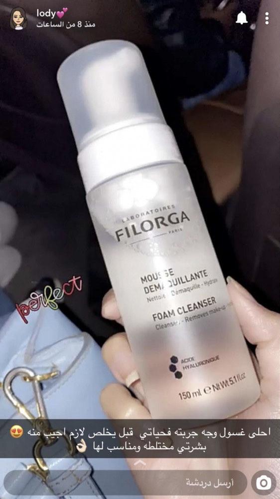 Filorga فلورجا غسول رغوي 150 مل