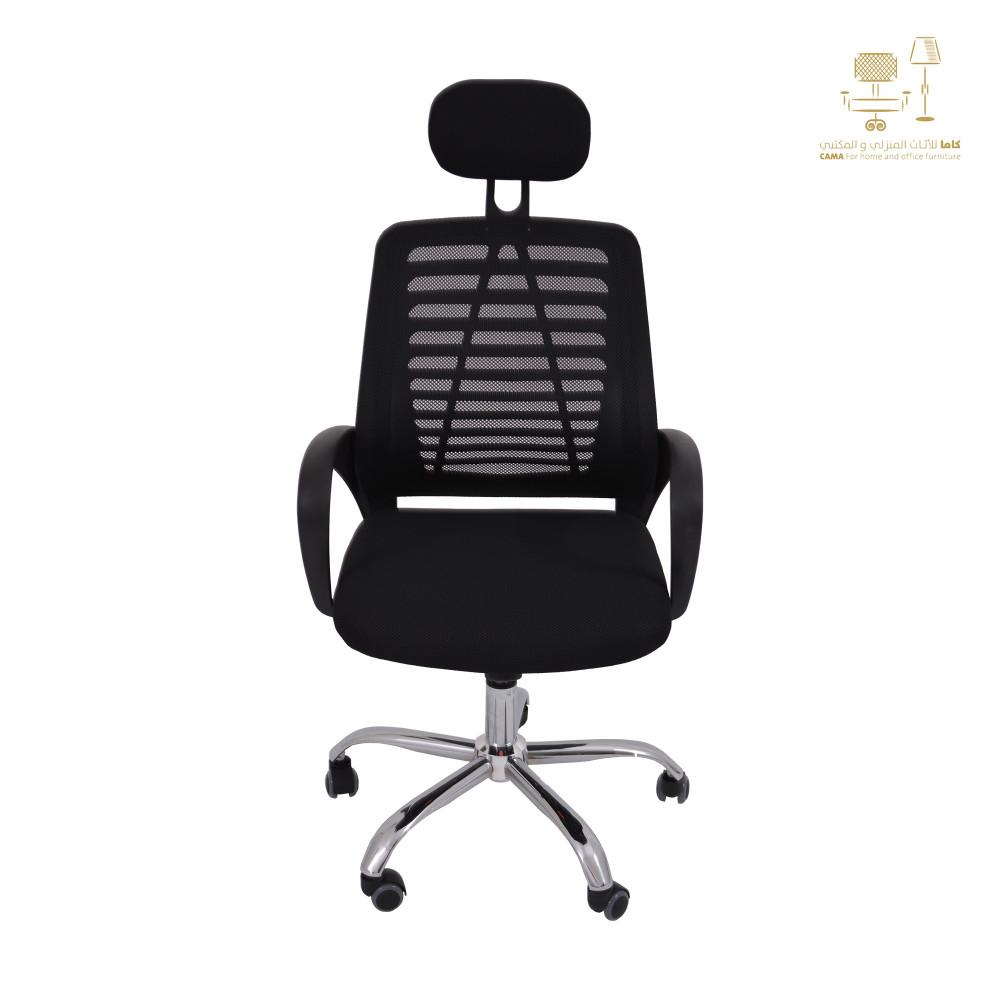 كرسي مكتب مدير C-A1BLACK من كاما