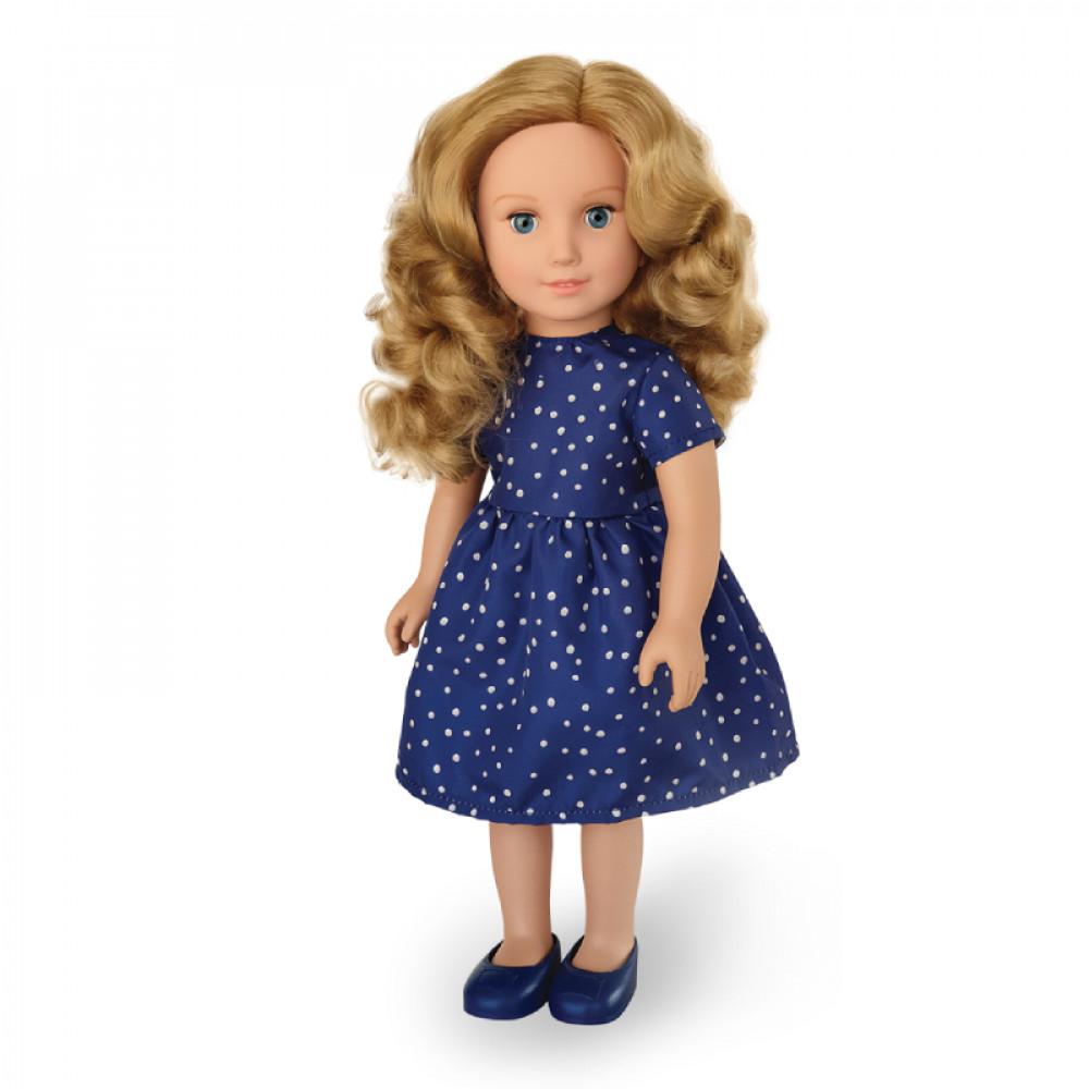 حياتي جيرل, عروسة ساندي الصديقة الرائعة, ألعاب, دمية, Hayati Girl, Toy