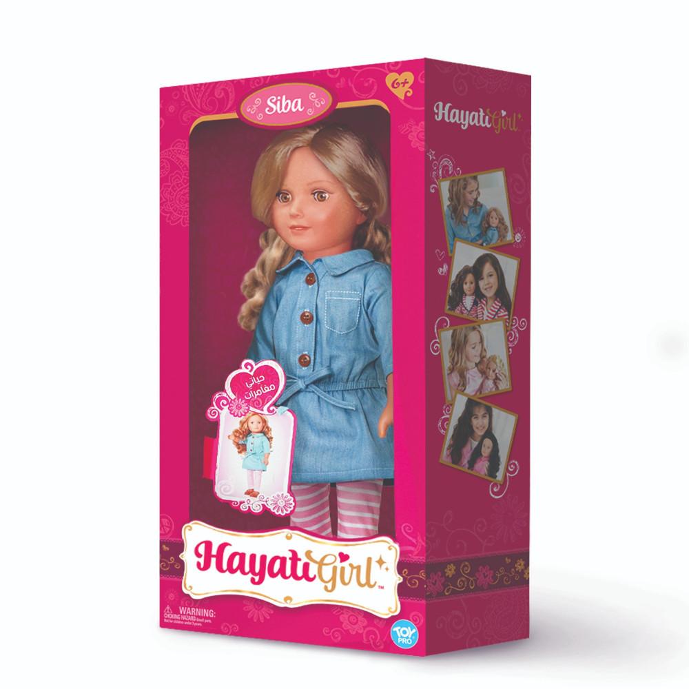 حياتي جيرل, عروسة صبا, ألعاب, Hayati Girl, Toys