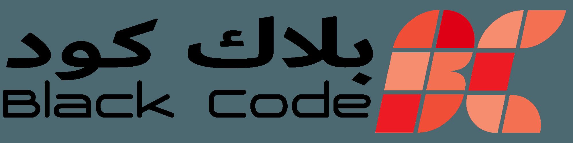 بلاك كود | Black Code