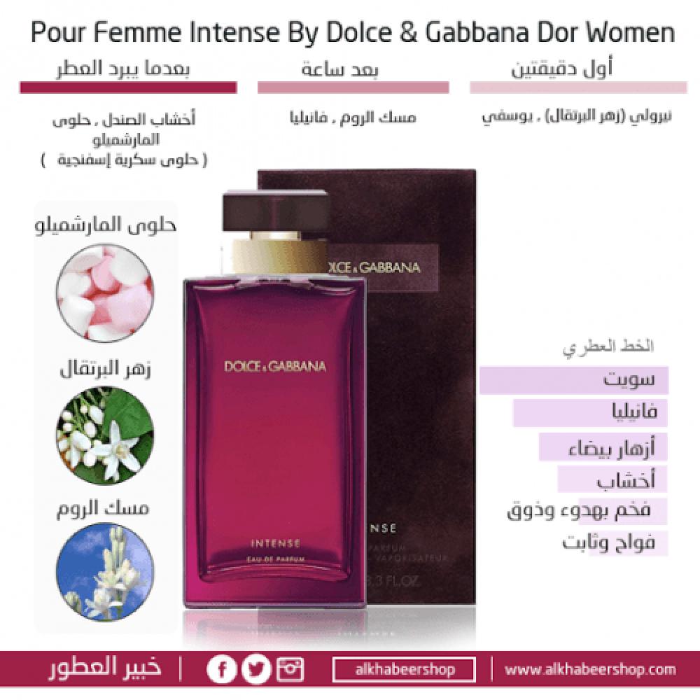 Dolce Gabbana Pour Femme Intense خبير العطور