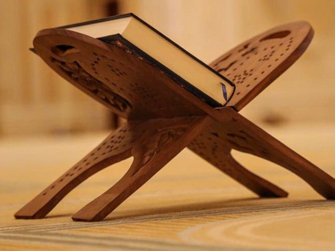 مشاريع قرآنية