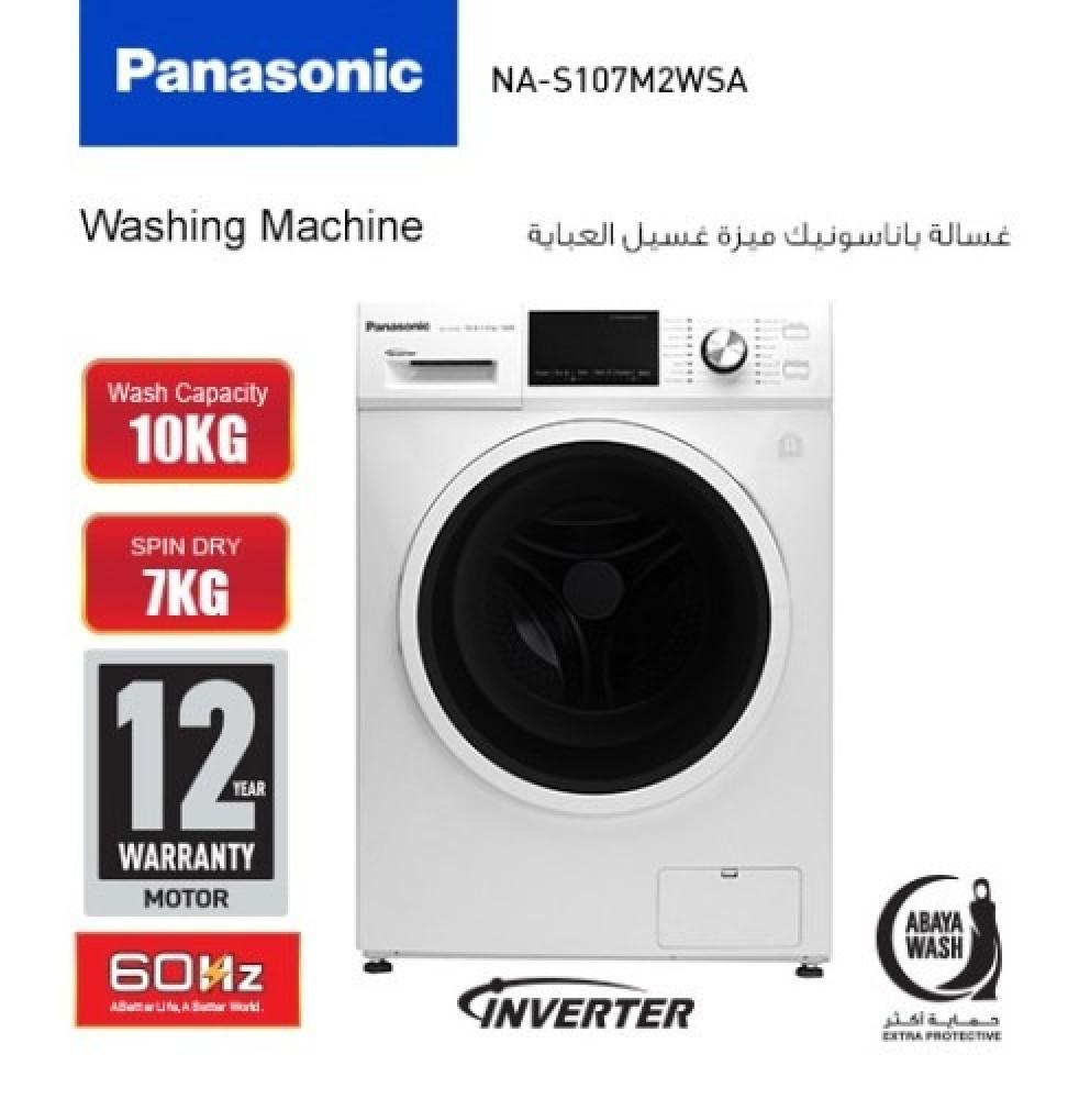 غسالة ملابس باناسونيك حرارية تجفيف 100 كيلو أبيض Panasonic NA-S107