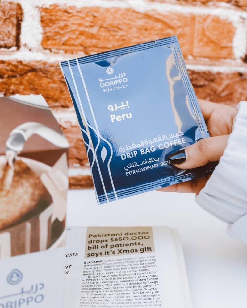 قهوة دريبو مقطرة يابانية بيرو سناك هوب