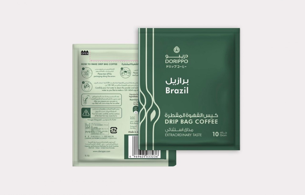 قهوة دريبو اليابانية المقطرة برازيل