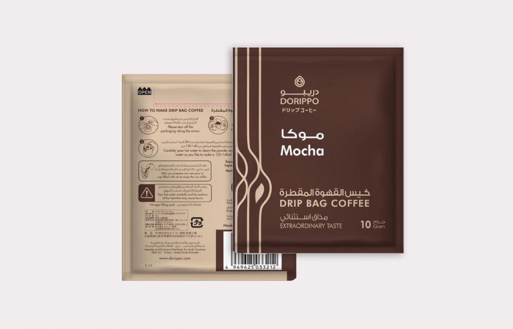 قهوة دريبو اليابانية المقطرة موكا