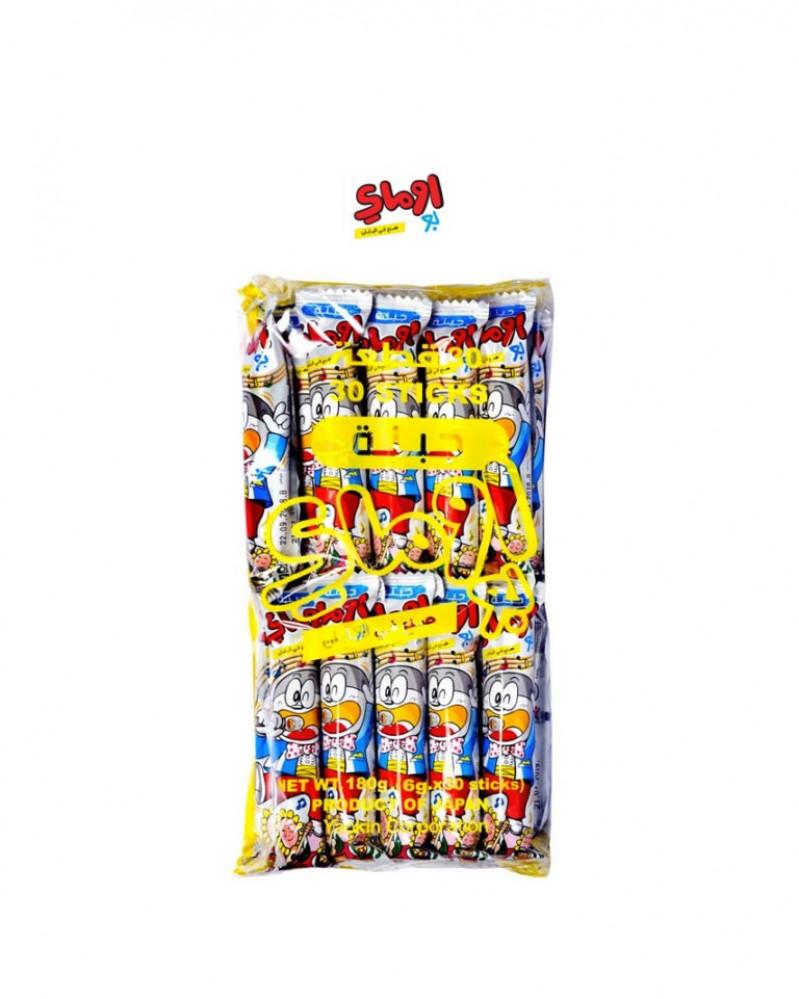اوماي بو جبنة سناك هب snackhub
