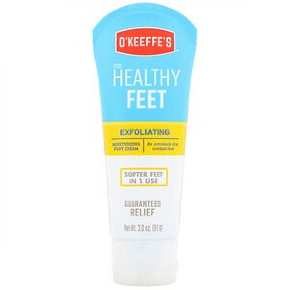 كريم ترطيب وتقشر القدمين للأقدام المتشققة شديدة الجفاف