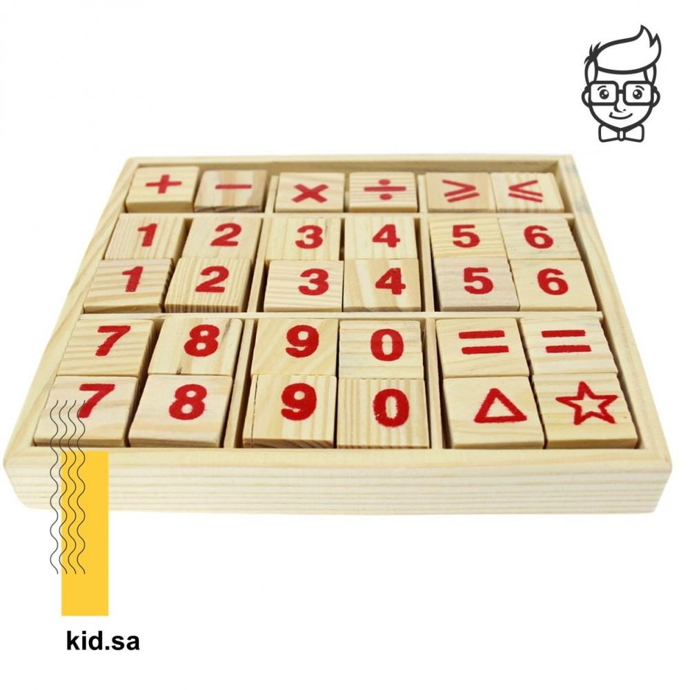 مكعبات ارقام خشبية لتعليم الرياضيات