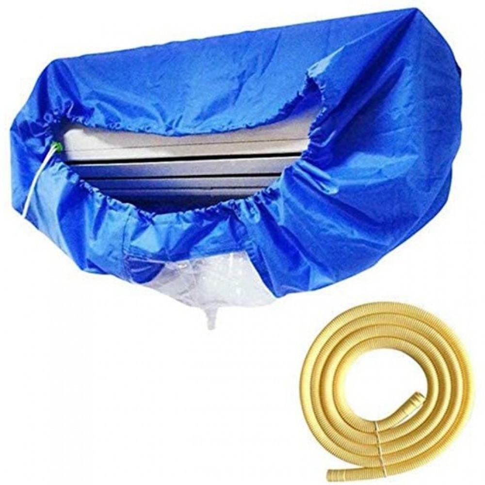 غطاء مكيف سبليت لتنظيف مكيف الهواء و واقي من الغبار cover cleaning