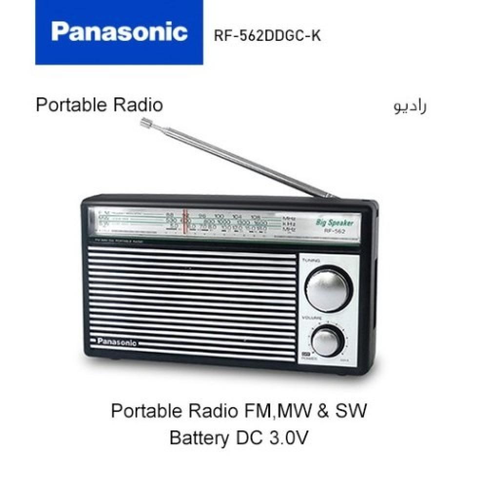 راديو باناسونيك Panasonic RF-562D Radio