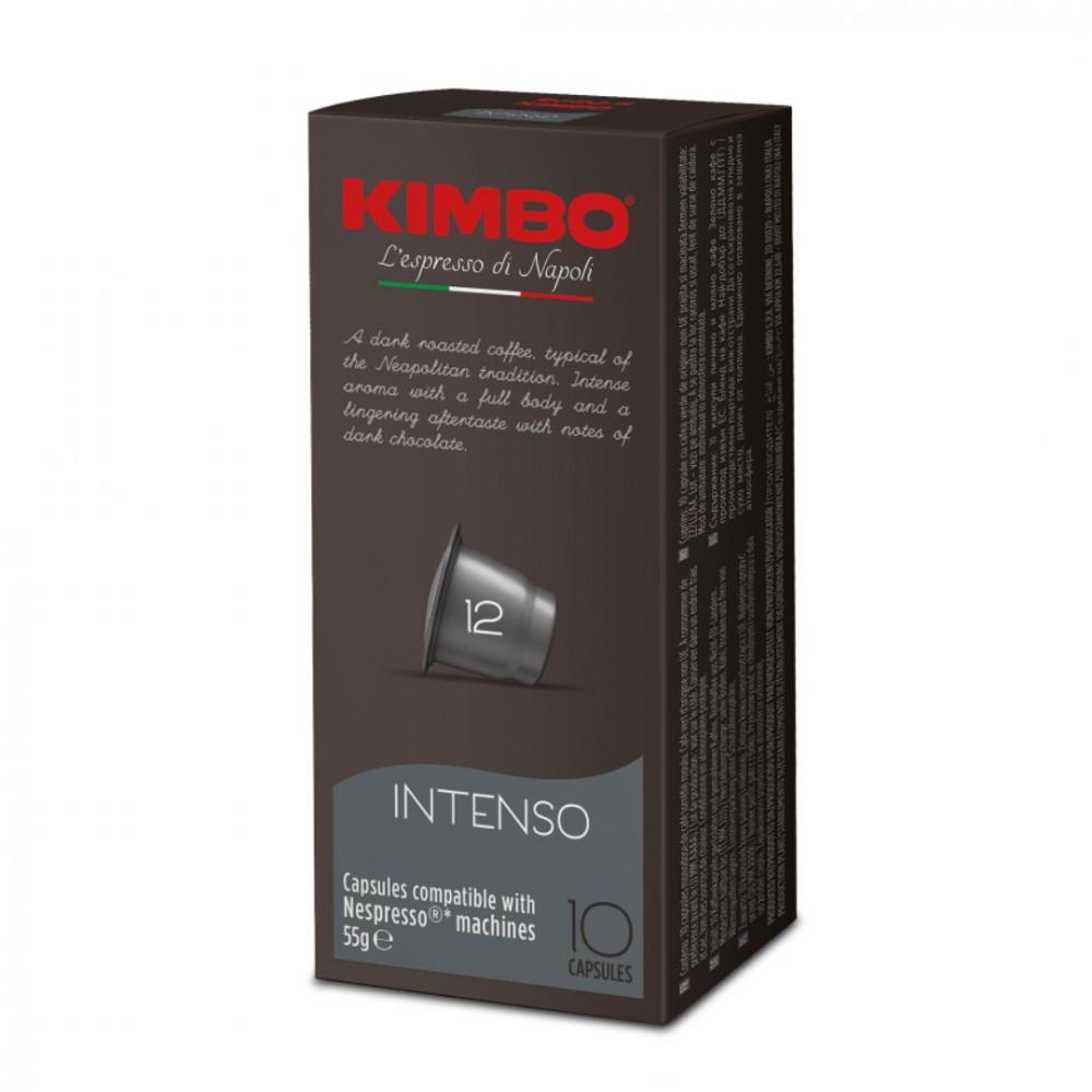 كبسولات كيمبو انتينسو نسبريسو KIMBO Intenso Capsules Nespresso