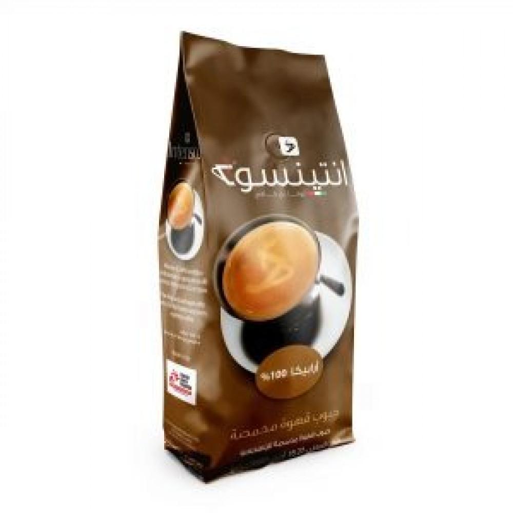 حبوب قهوة انتينسو ارابيكا اسبريسو