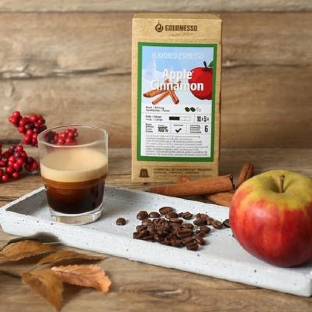 كبسولات جورميسو بالتفاح والقرفة Gourmesso Coffee Capsules