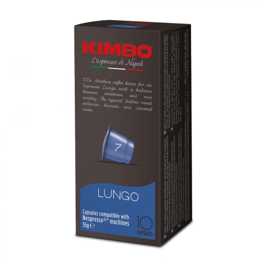 كبسولات كيمبو لونجو نسبريسو KIMBO lungo Capsules Nespresso