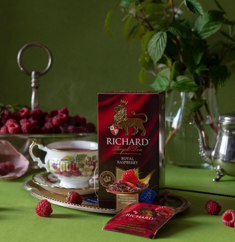 شاي اعشاب التوت الاحمر  Royal Raspberry Tea