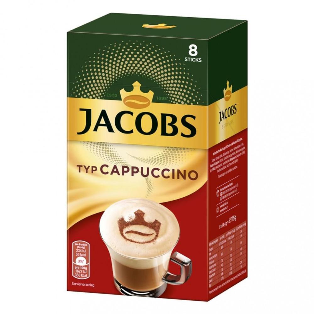 اظرف قهوة جاكوبس كابتشينو Jacobs Cappuccino