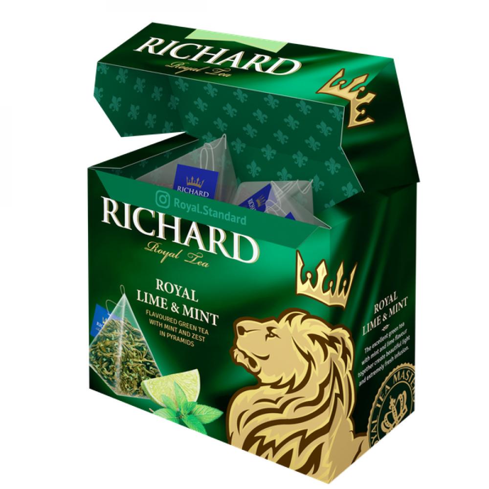 شاي الليمون والنعناع الملكي ريتشارد Richard Royal Lime Ment