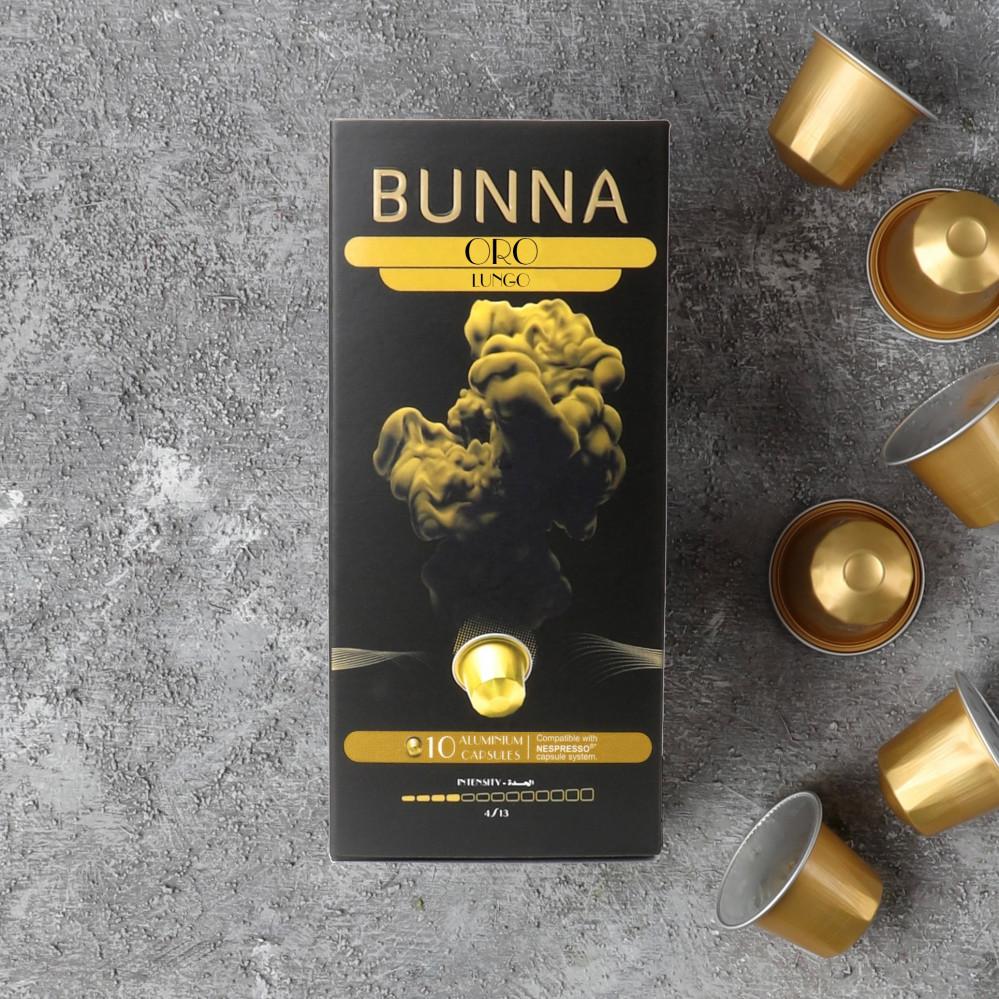 كبسولات قهوة بونا اورو لونجو