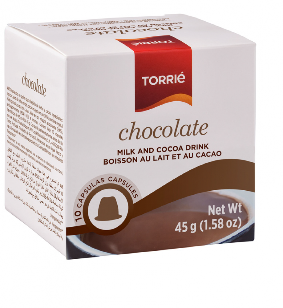 كبسولات شوكولاتة توريه نسبريسو Chocolate Nespresso Capsules