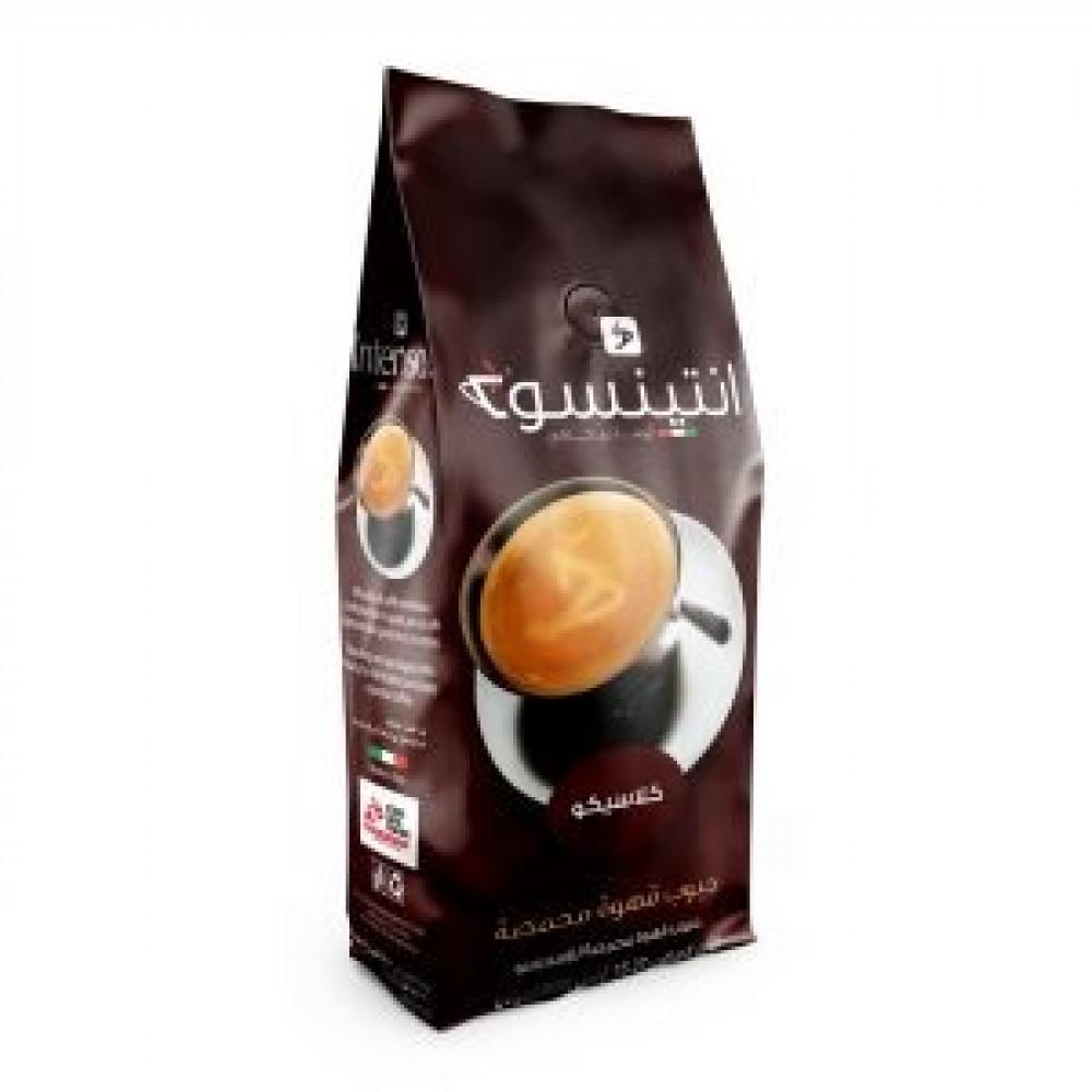 حبوب قهوة محمصة انتينسو كلاسيكو اسبريسو