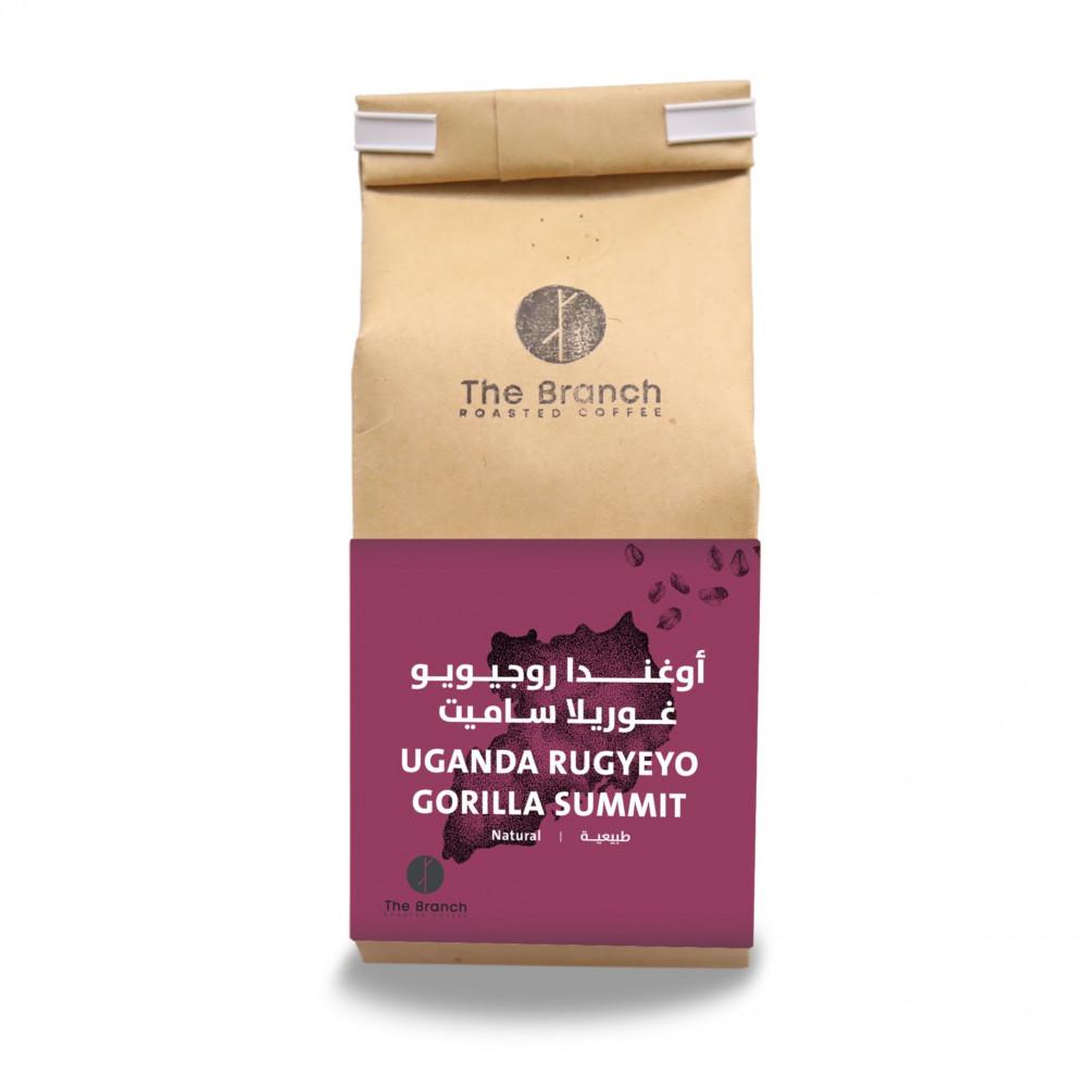 أوغندا روجيويو غوريلا ساميت قهوة مختصة ذا برانش