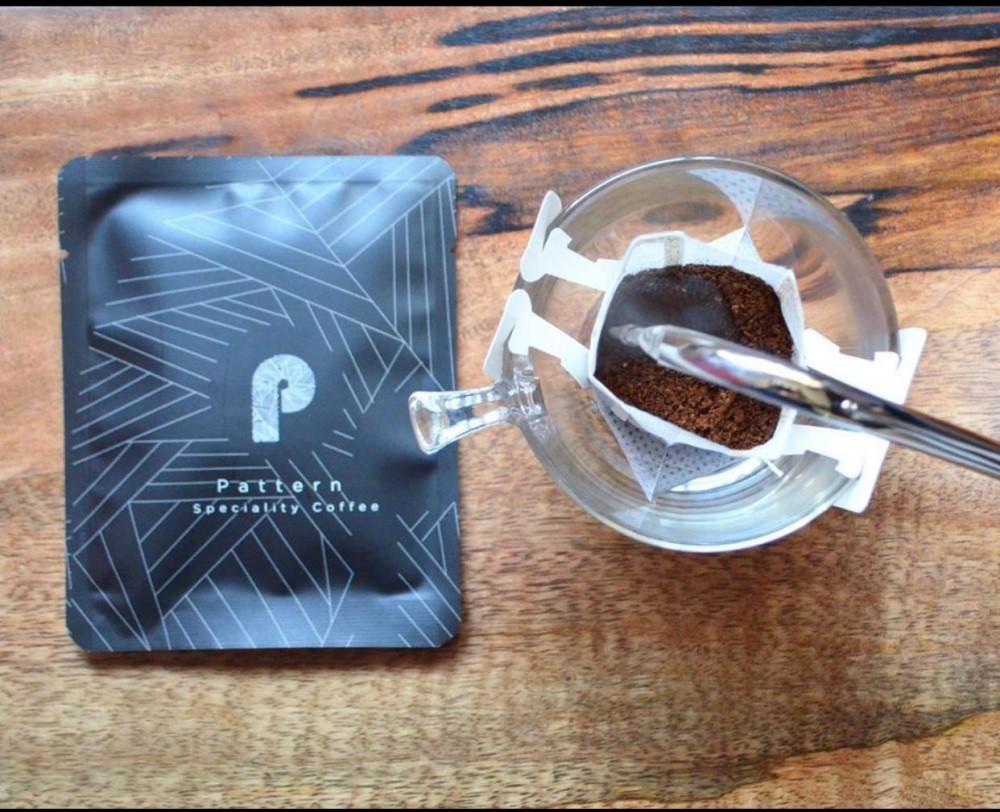 اظرف قهوة نمط تنزانيا كليمانجارو