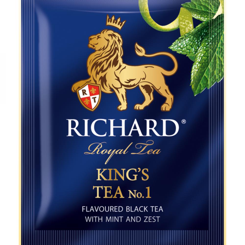 الشاي الملكي الاول ريتشارد Kings Tea No 1 Richard