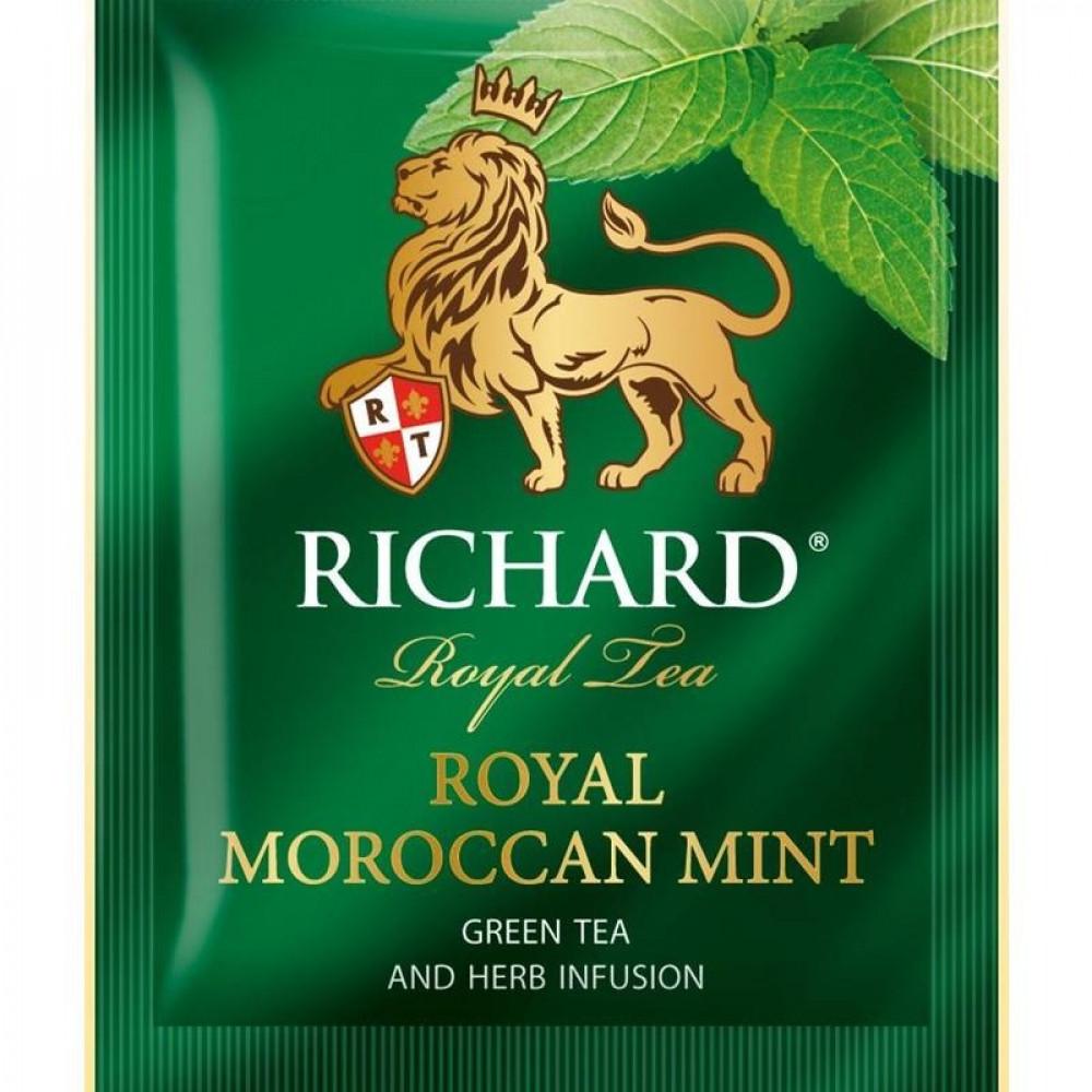 شاي مغربي بالنعناع ريتشارد Richard Royal Moroccan Mint