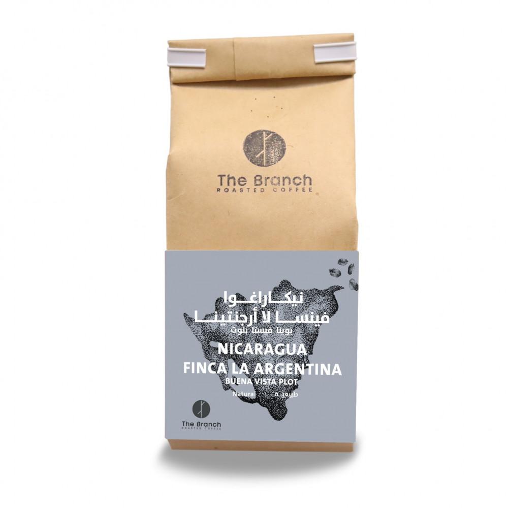 ذا برانش نيكاراجوا فينسا لا أرجنتينا حبوب قهوة مختصة