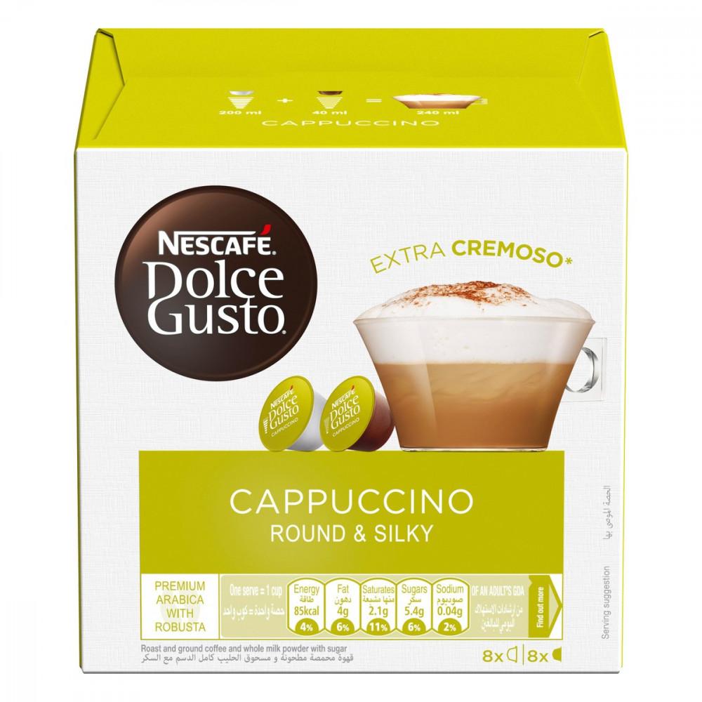 نسكافيه دولشي غوستو كابتشينو nescafe dolce gusto cappuccino