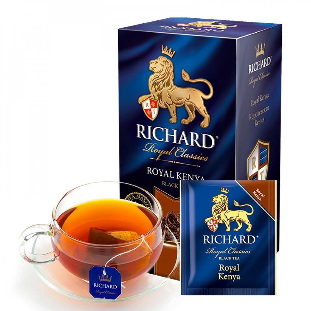 شاي ريتشارد كينيا الاسود الملكي Richard Kenya Royal