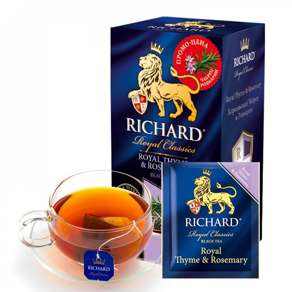شاي إكليل الجبل والزعتر ريتشارد Thyme Rosemary Richard Tea