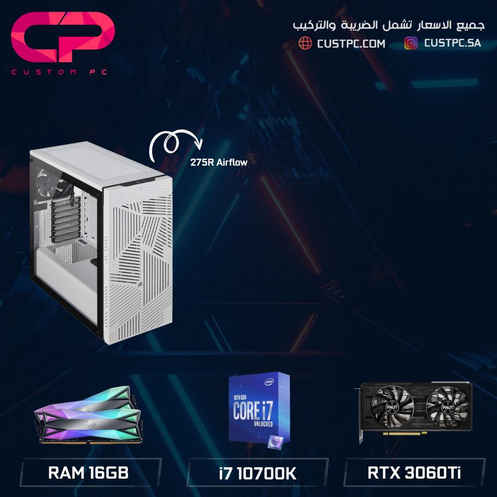 تجميعة كمبيوتر افضل سعر pCGAMING