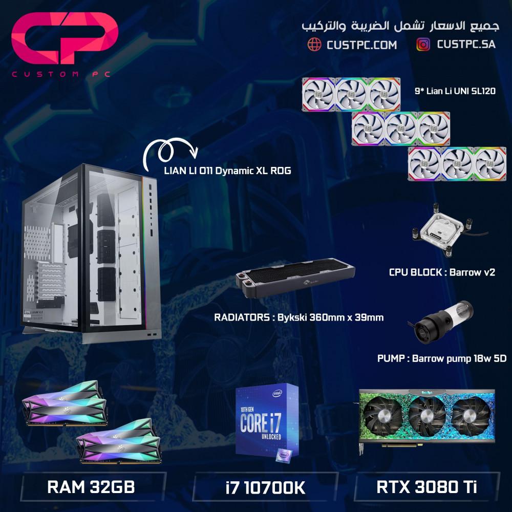 pc cooler كمبيوتر تبريد مائي مفتوح تجميعة 3080